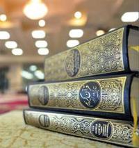 Zwischen Islam und Islamismus?!